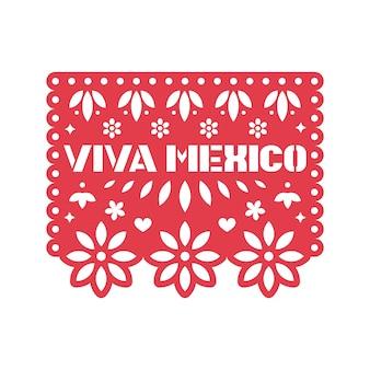 花の幾何学的な形とテキストを切り取った紙のグリーティングカードビバメキシコ