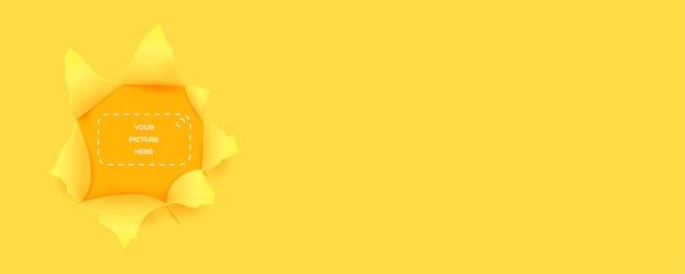 노란색 공간 3d 벡터 일러스트 레이 션 위에 찢어진 측면이 있는 종이 구멍