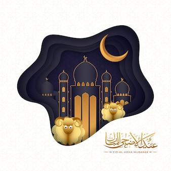 Paper layer cut background with mosque, two cartoon sheep, crescent moon and golden arabic calligraphy of eid-al-adha mubarak text.