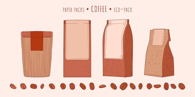 Бумажные пакеты и кофейные зерна