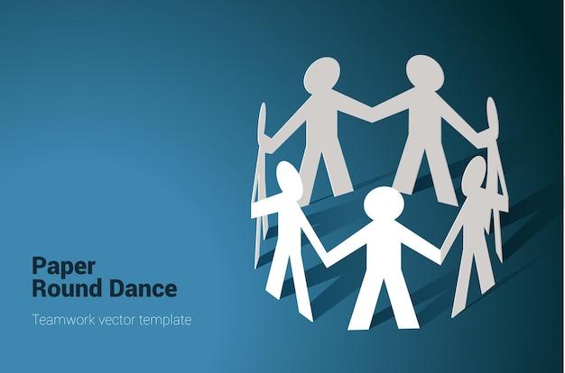 紙の人々がチェーンラウンドダンスでチームを組む。チームワークと相互扶助のためのフラットなデザインのアイソメトリックコンセプト。