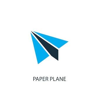 紙飛行機のアイコン。ロゴ要素のイラスト。 2色のコレクションからの紙飛行機のシンボルデザイン。シンプルな紙飛行機のコンセプト。 webおよびモバイルで使用できます。