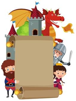Рулон бумаги шаблон средневековой темы