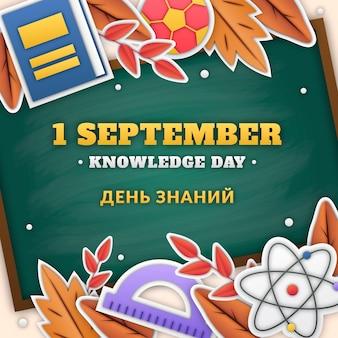 Бумажный стиль 1 сентября иллюстрация