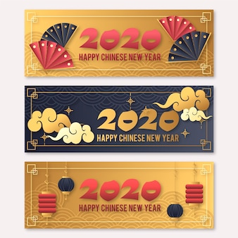 Paper style chinese new year banners