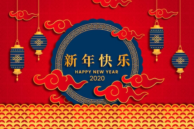 Paper style chinese new year