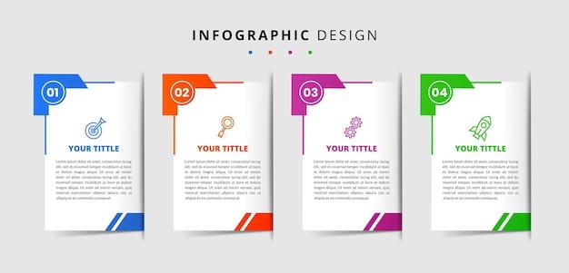 종이 스타일 다채로운 단계 비즈니스 infographic 요소