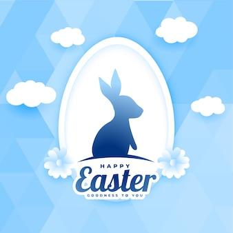 Пасхальная открытка в бумажном стиле с облаками и кроликом