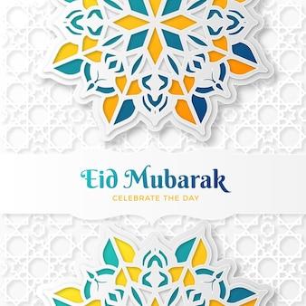 Paper style eid mubarak with mandala