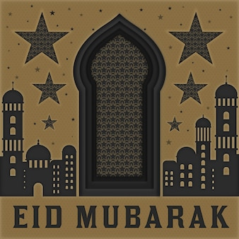 Бумага в стиле ид мубарак с мечетью