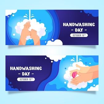 Paper style global handwashing day banners set