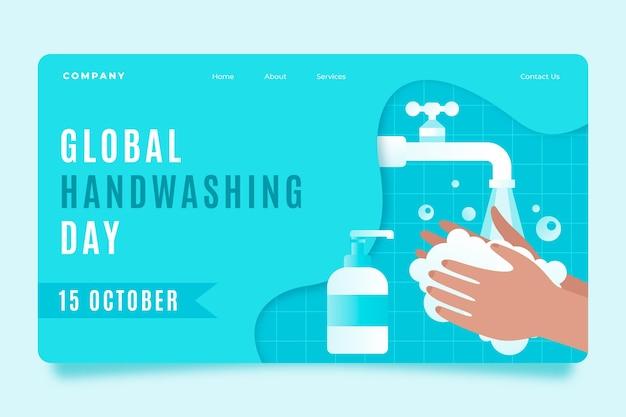 Шаблон целевой страницы глобального дня мытья рук в бумажном стиле