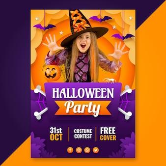 Modello di poster verticale per feste di halloween in stile carta