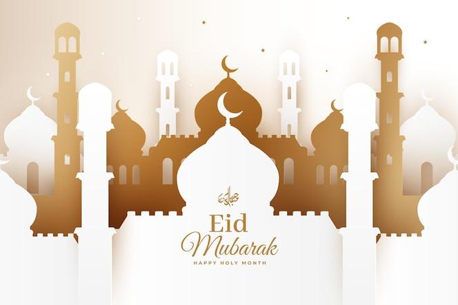 Paper style happy eid mubarak mosque