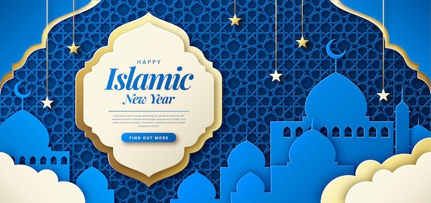 Paper style islamic new year banner template