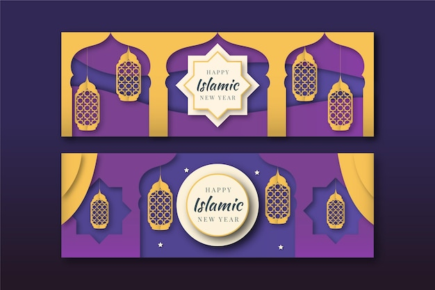 Набор исламских новогодних баннеров в бумажном стиле