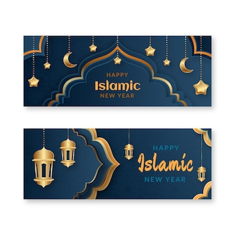 Paper style islamic new year banners set