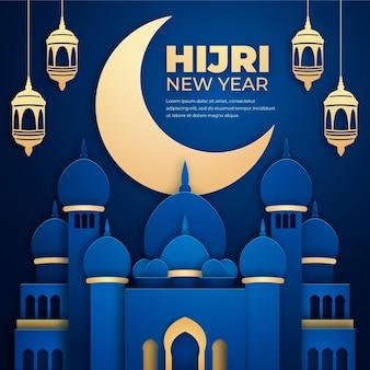 Исламская новогодняя иллюстрация в бумажном стиле
