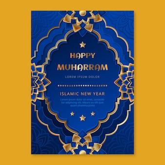 Modello di poster verticale del capodanno islamico in stile carta paper