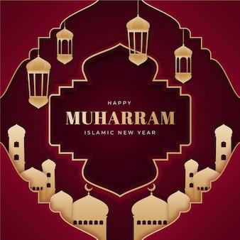 Paper style muharram illustration