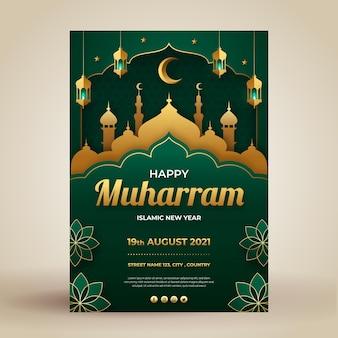 Modello di poster verticale muharram in stile carta