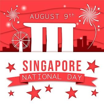 紙のスタイルのシンガポール建国記念日イラスト