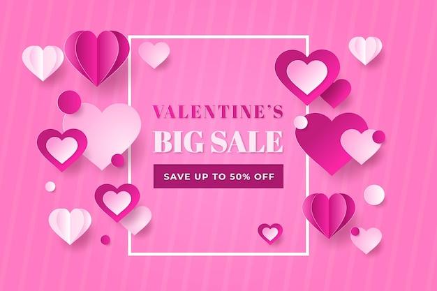 특별 할인이 적용된 종이 스타일 발렌타인 데이 판매 프로모션