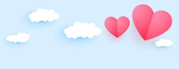 紙のスタイルのバレンタインデーの心と雲のバナーデザイン