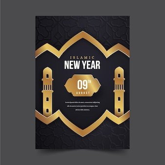 Paper style vertical islamic new year poster template