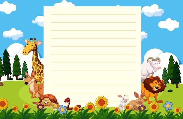 庭の動物と紙のテンプレート