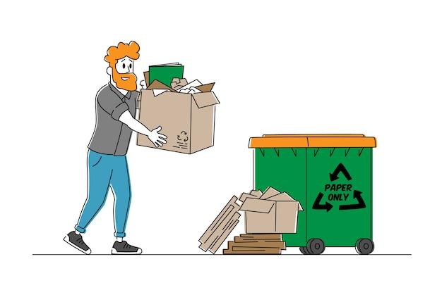 紙くずまたはゴミのリサイクル、汚染の概念を停止します。若い男のキャラクター、ボランティアは箱の古い中古カートンの山を運ぶ