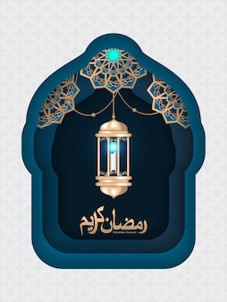 Papercut illustration for islamic greeting