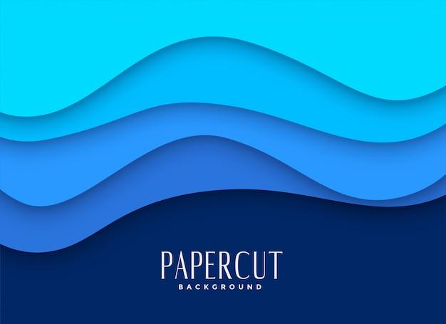 スタイリッシュな青のpapercutの背景デザイン