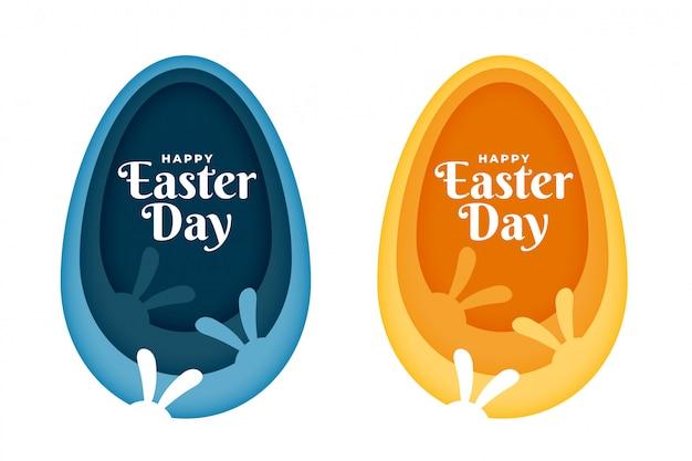 Пасхальный день кролика яйца papercut стиль