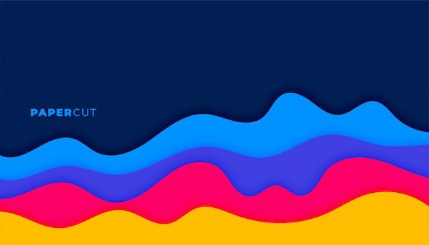 抽象的な波状papercut形状背景曲線デザイン