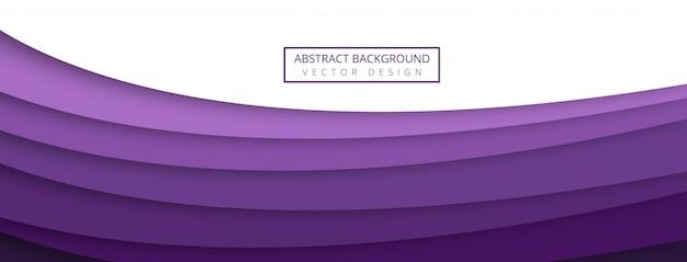 Papercutバナーの背景を持つ抽象的な創造的な波