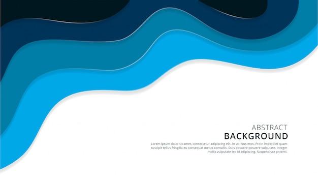青の抽象的な波状形スタイリッシュなpapercut背景デザイン
