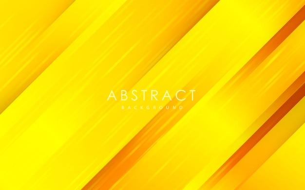 抽象的な明るい黄色papercut背景