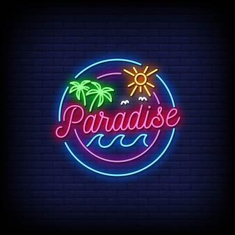 Логотип paradise неоновые вывески