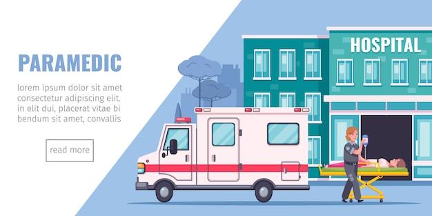 Banner web di aiuto paramedico