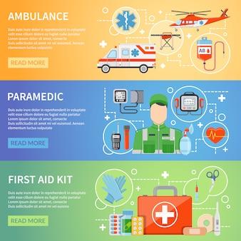救急救命士の水平方向のバナー