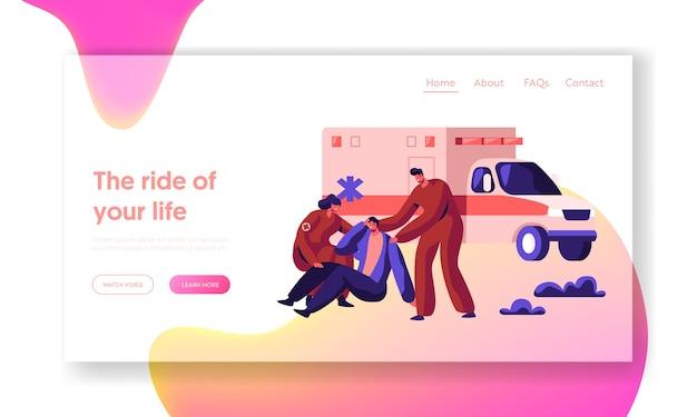 Фельдшер профессия медицинский персонаж спасение здоровья на странице посадки скорой помощи. срочная транспортировка medic на транспортном средстве на веб-сайт или веб-страницу больницы. плоский мультфильм векторные иллюстрации