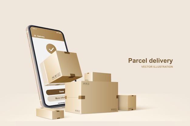 小包配達。高速配信サービス、イラストのコンセプト