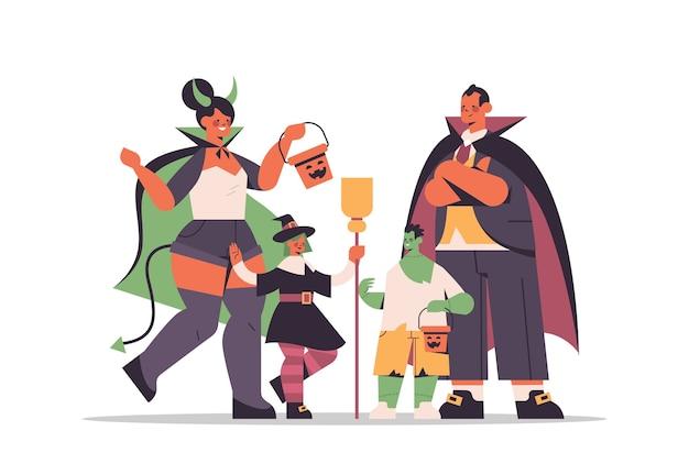 一緒に立っている異なる衣装の両親と子供たち幸せなハロウィーンパーティーのお祝いのコンセプト家族楽しんでフラット全長水平ベクトル図