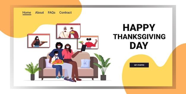 Родители и ребенок обсуждают с бабушкой и дедушкой во время видеозвонка семья празднует концепцию счастливого дня благодарения