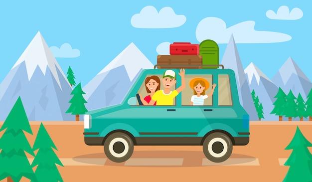両親と娘が一緒に車で旅行する