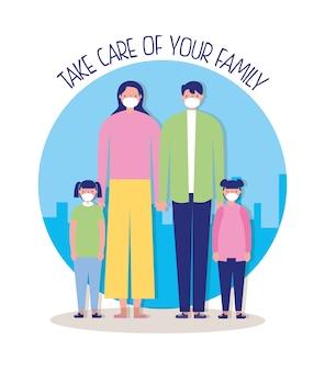 フェイスマスクの図を使用して子供を持つ親カップル