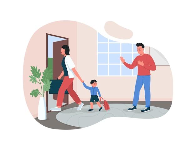 Развод родителей 2d веб-баннер