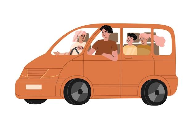자동차로 아이들과 함께 휴가 여행을 떠나는 부모