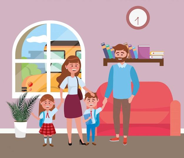 Родители с детьми идут в школу